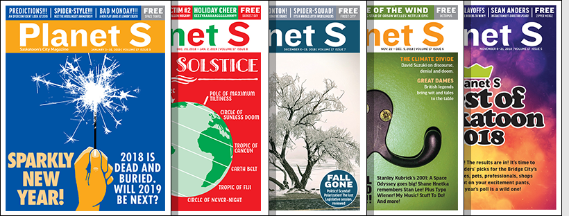 Planet S covers